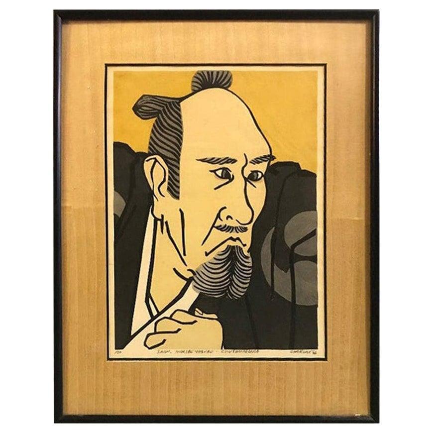 Clifton Karhu Limited Edition Japanese Showa Woodblock Portraiture Print, 1966