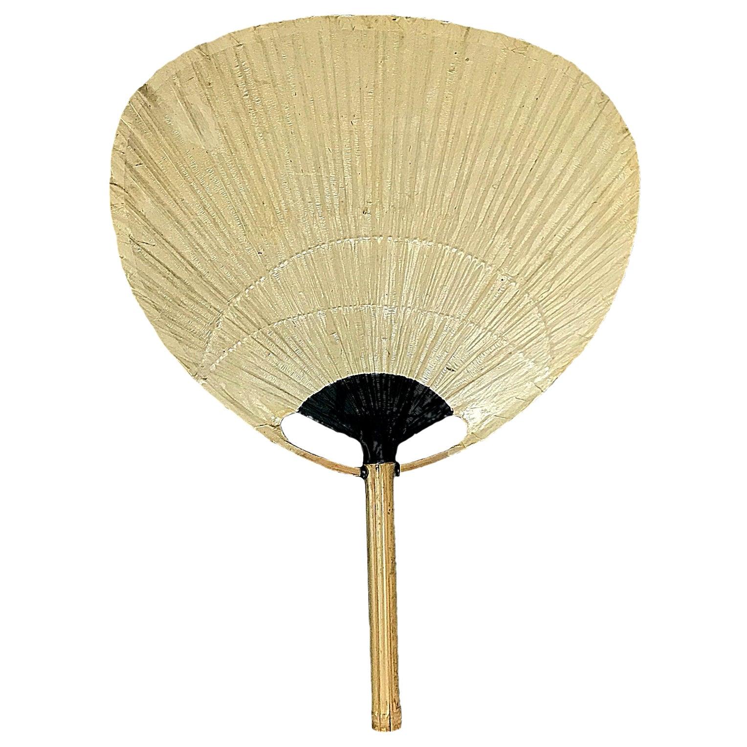 Midcentury Ingo Maurer Uchiwa ll Bamboo Wall Lamp, 1970s, Germany