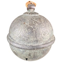 Japanese Big Bold Antique Shinto Suzu Temple Bell Rare Find and Signed