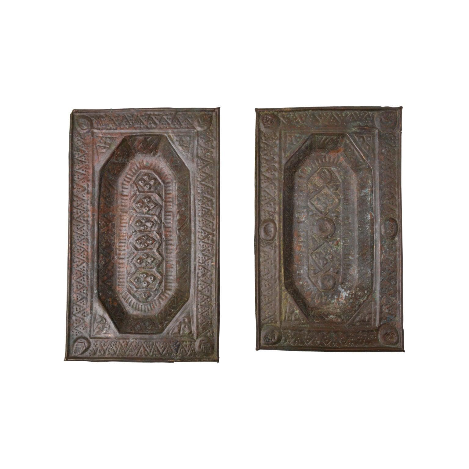 Antique Rare Samarkand or Bokara Almoner Trays