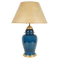 First Half 20th Century Chinese Powder Blue Ginger Jar Lamp