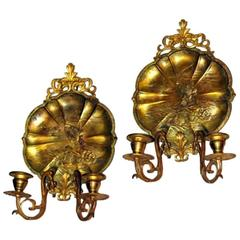 Pair of Japanese Gilt Sconces