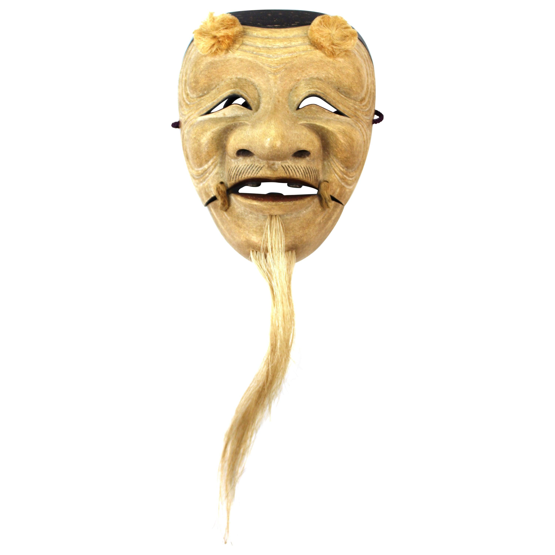 Japanese Meiji Noh Mask of Okina