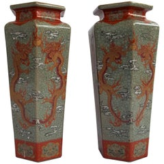 Antique Asian Ceramics 2 229 For Sale At 1stdibs