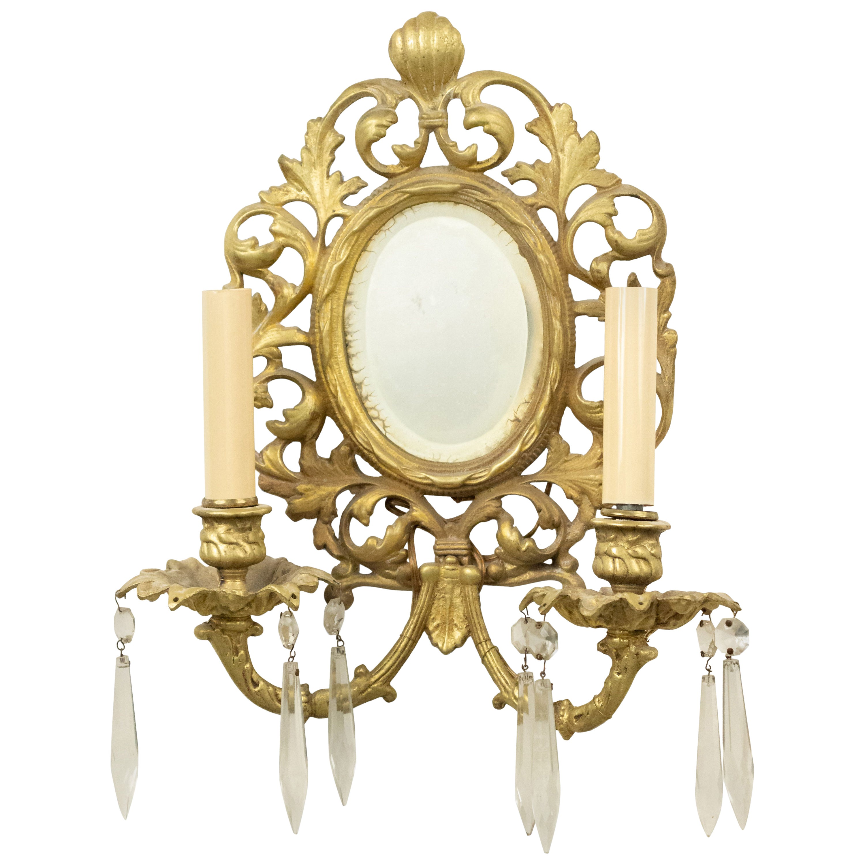 French Victorian Style Gilt Bronze Wall Sconce