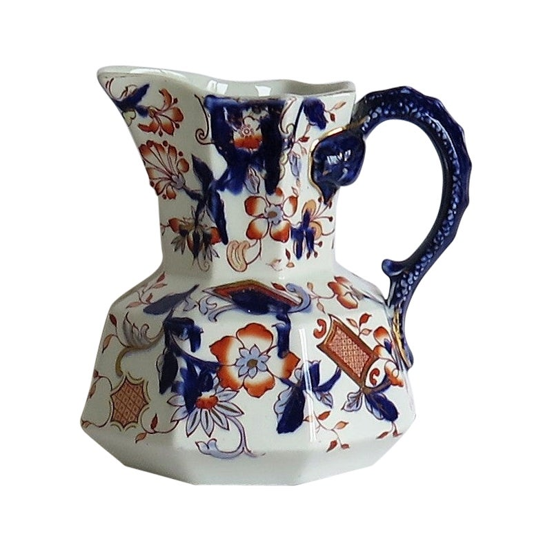 Hand Painted Ironstone Hydra Jug or Pitcher, Staffordshire, England, circa 1880