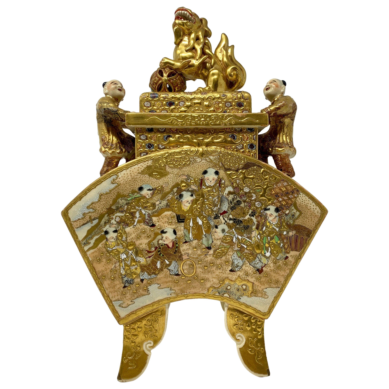 Antique Japanese Satsuma Porcelain Vase and Cover, 1895-1900