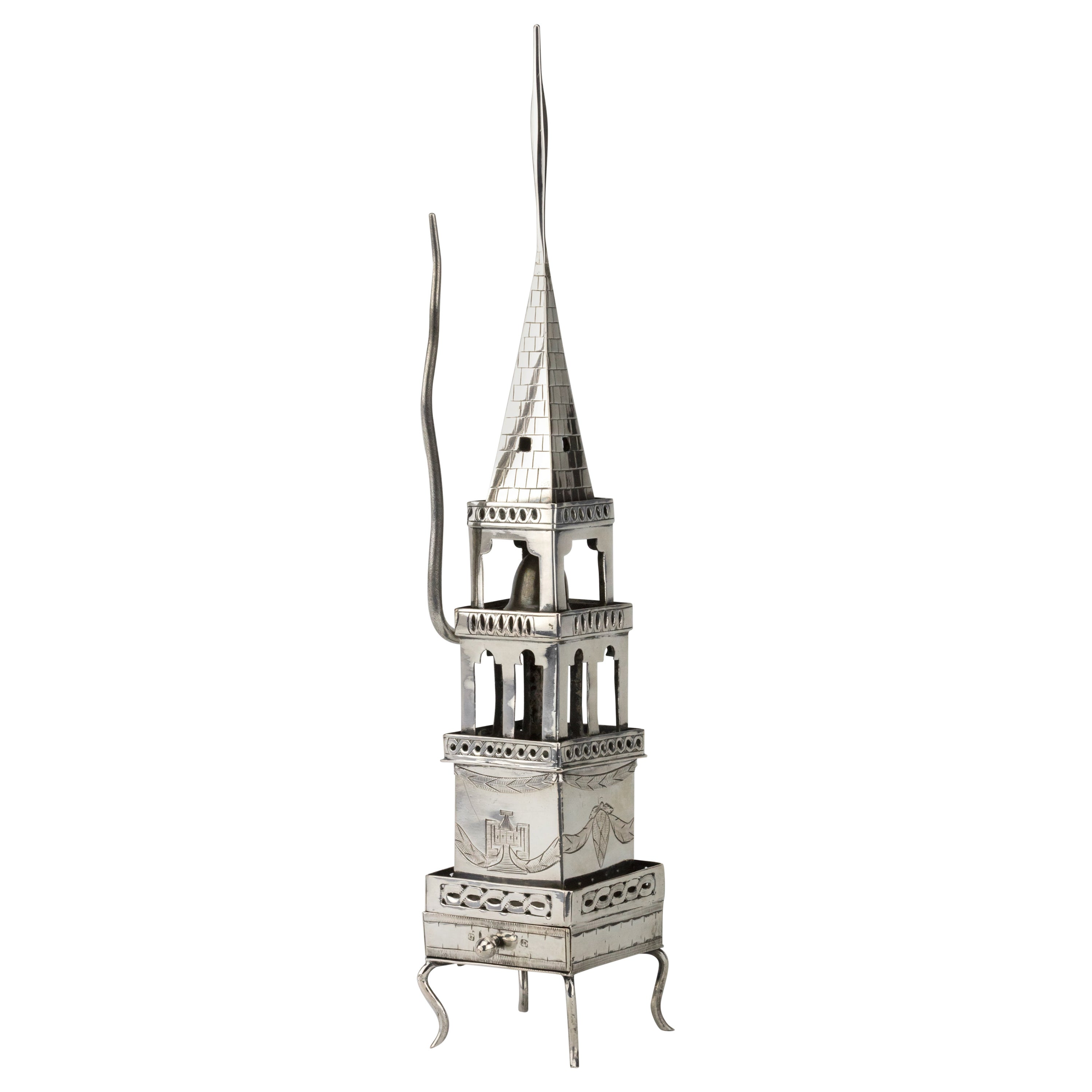 Early 19th Century Habsburg Empire Silver Spice Tower and Havdalah Compendium