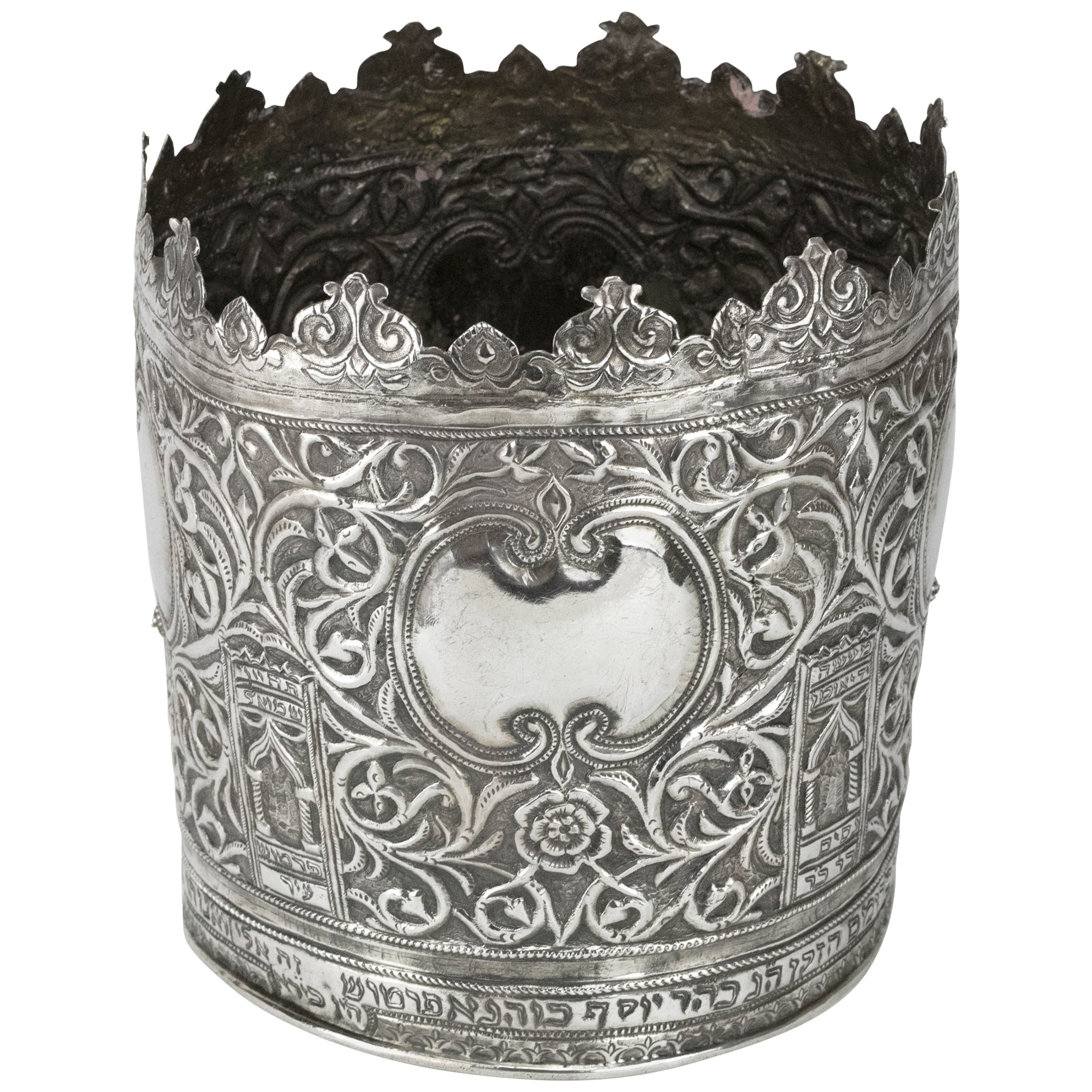 Early 20th Century North African Silver Torah Crown