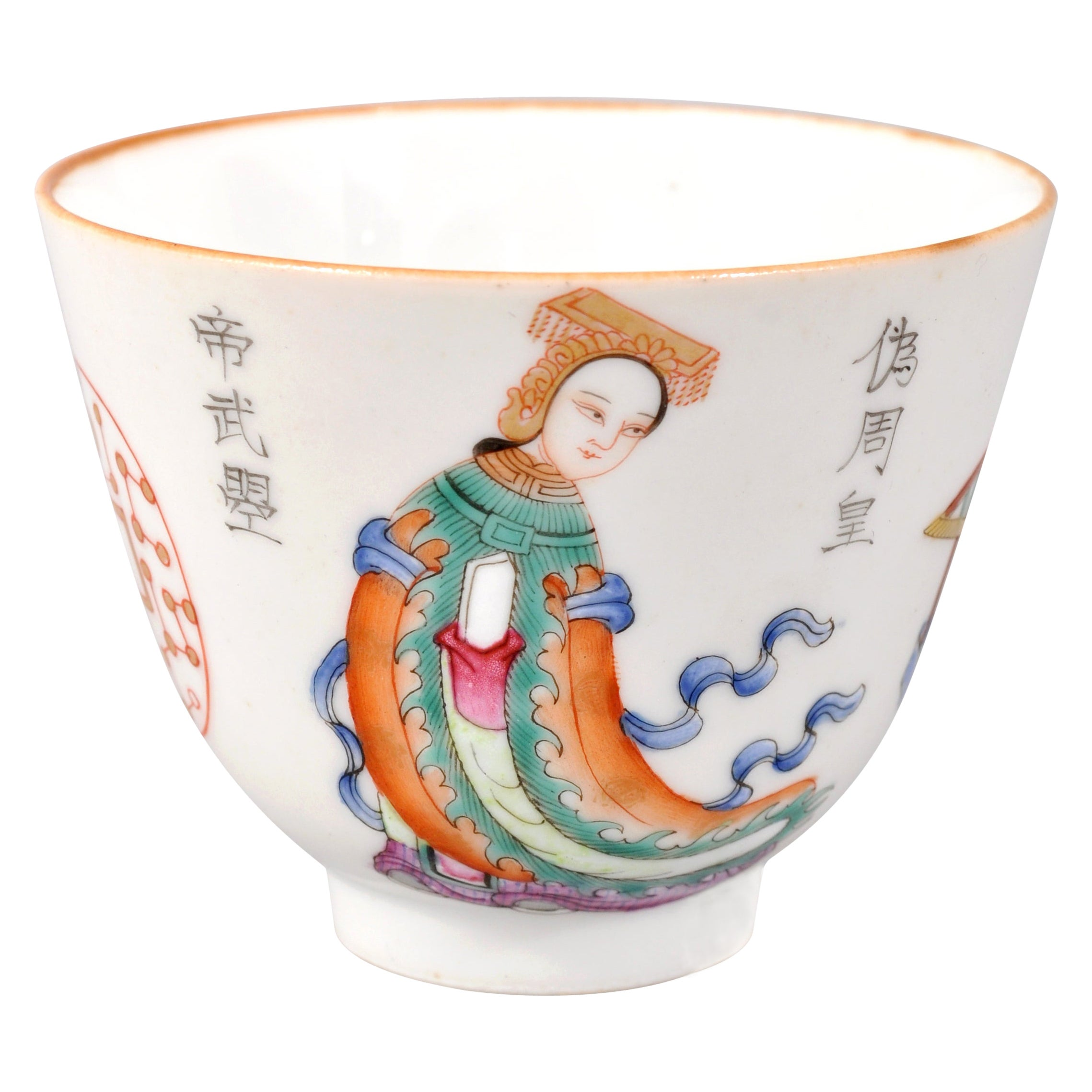 Antique Chinese Qing Dynasty Daoguang Mark Famille Rose Porcelain Bowl Cup, 1880