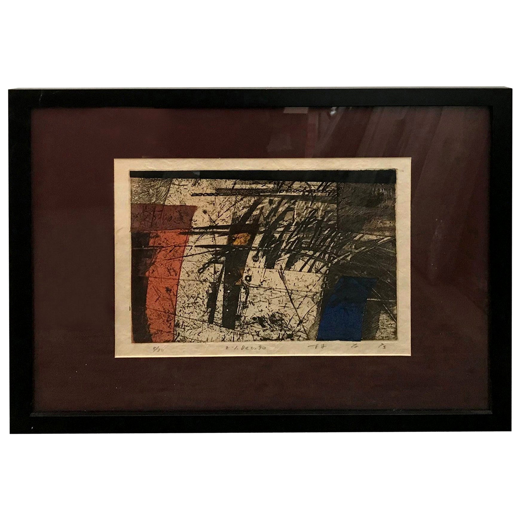 Modern Signed Limited Edition Abstract Japanese Print