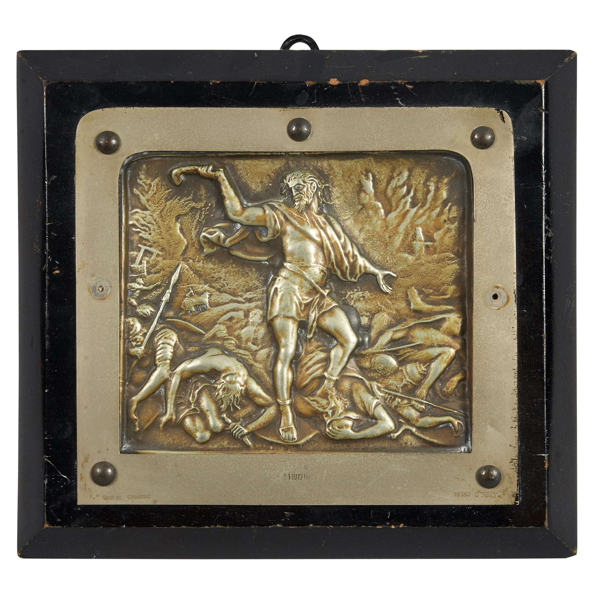 Samson the Protagonist, Silver Plate Plaque by Bezalel School Jerusalem