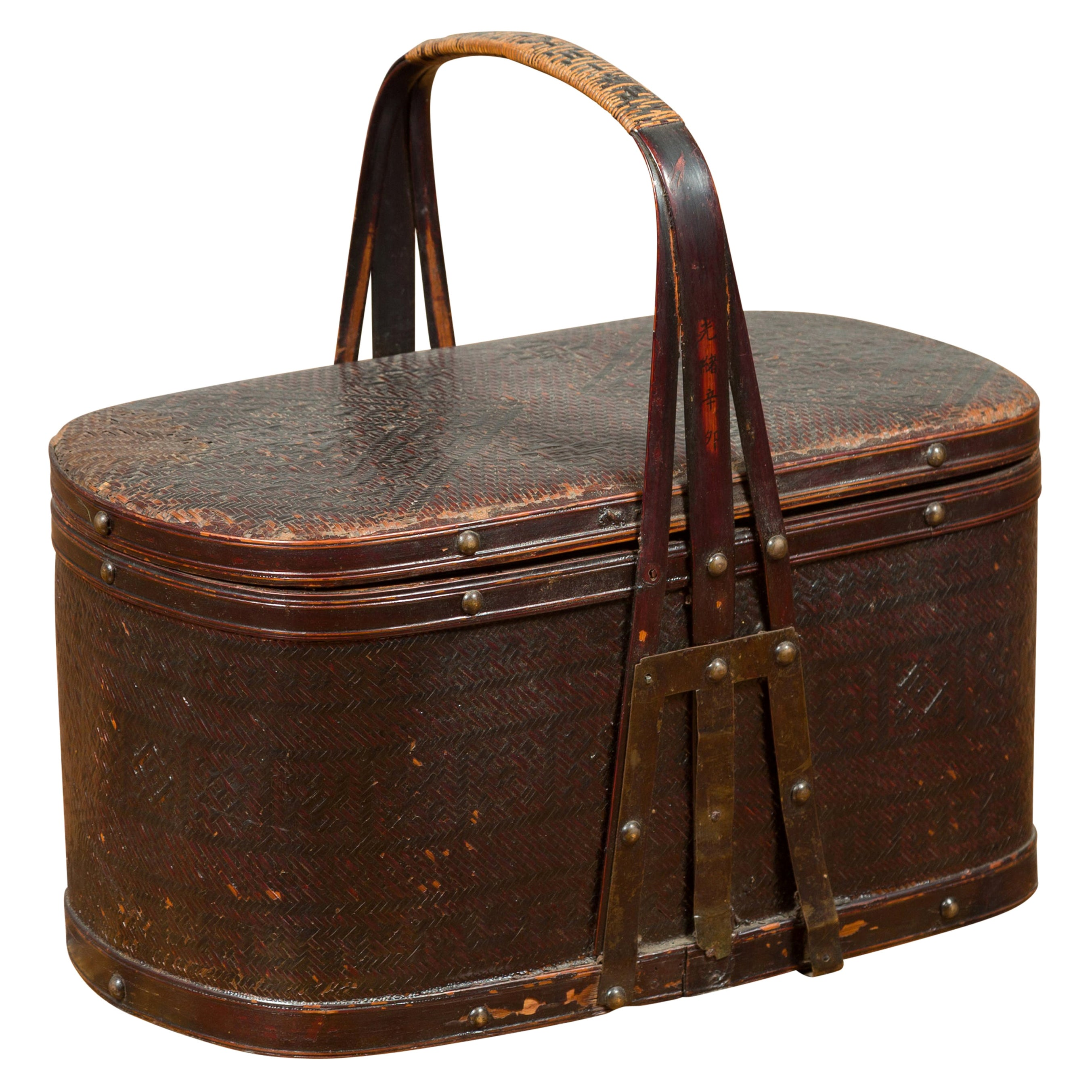 Antique Chinese Rattan and Bamboo Lunch Box with Geometric Motifs and Handle
