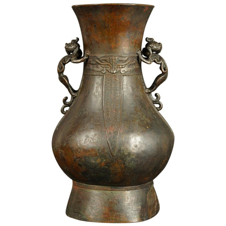 14th-15th Century China Bronze Vase Late Yuan / Early Ming Dynasty