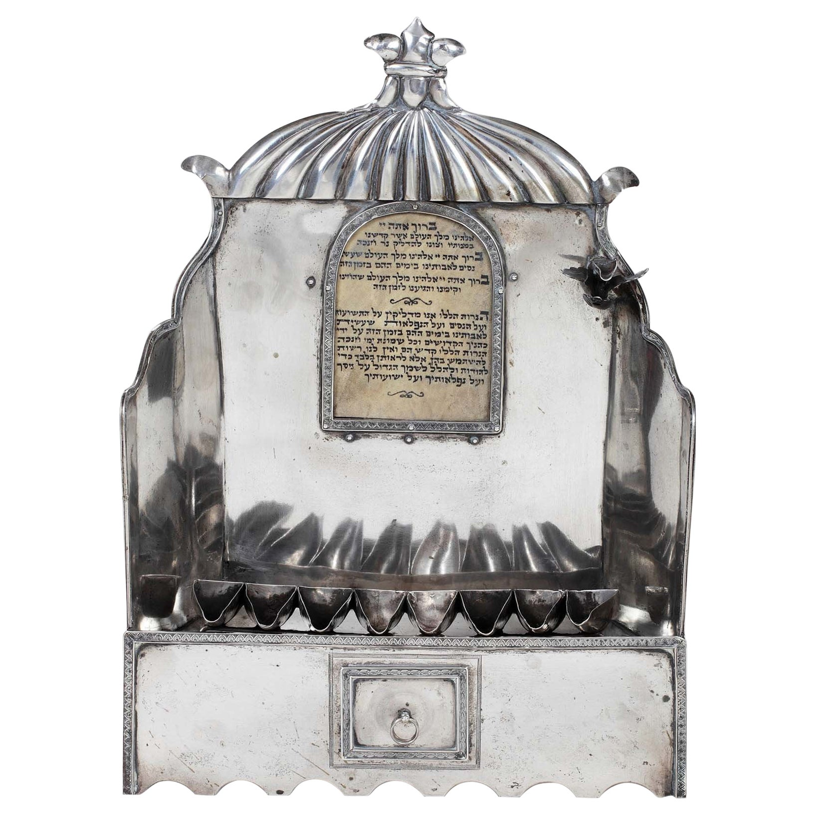 Early 19th Century French Silver Hanukkah Lamp Menorah
