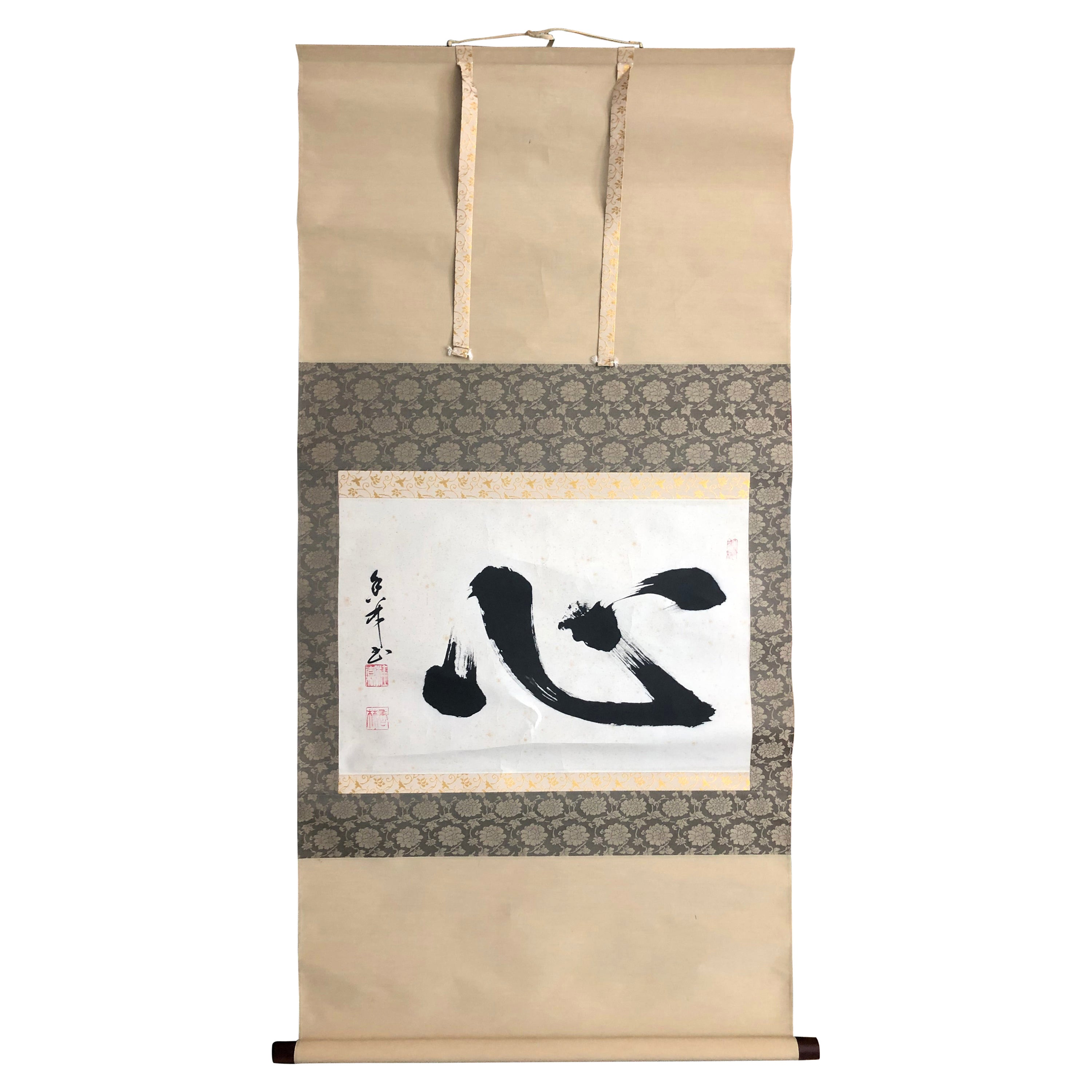 """Japanese Old """"Heart Kokoro"""" Hand Painted Scroll, Signed"""