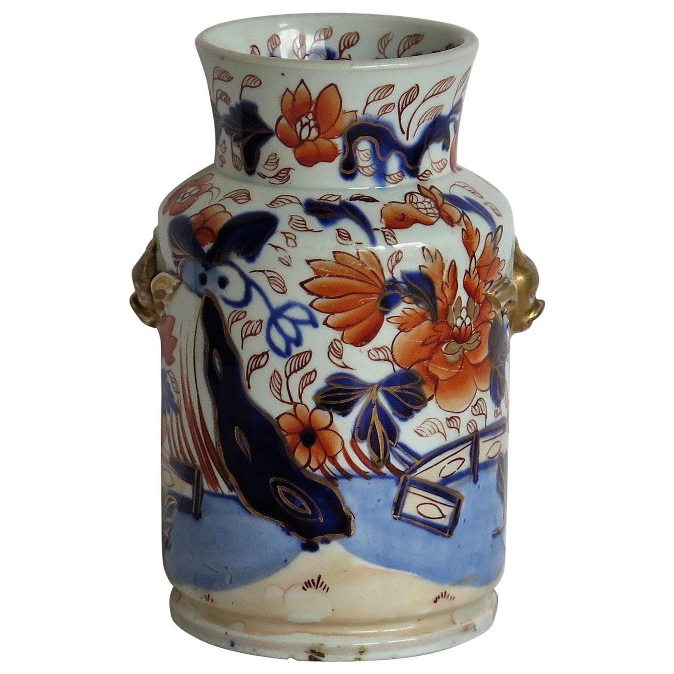 Georgian Mason's Ironstone Vase or Jar in Gilded Fence Japan Pattern, circa 1815
