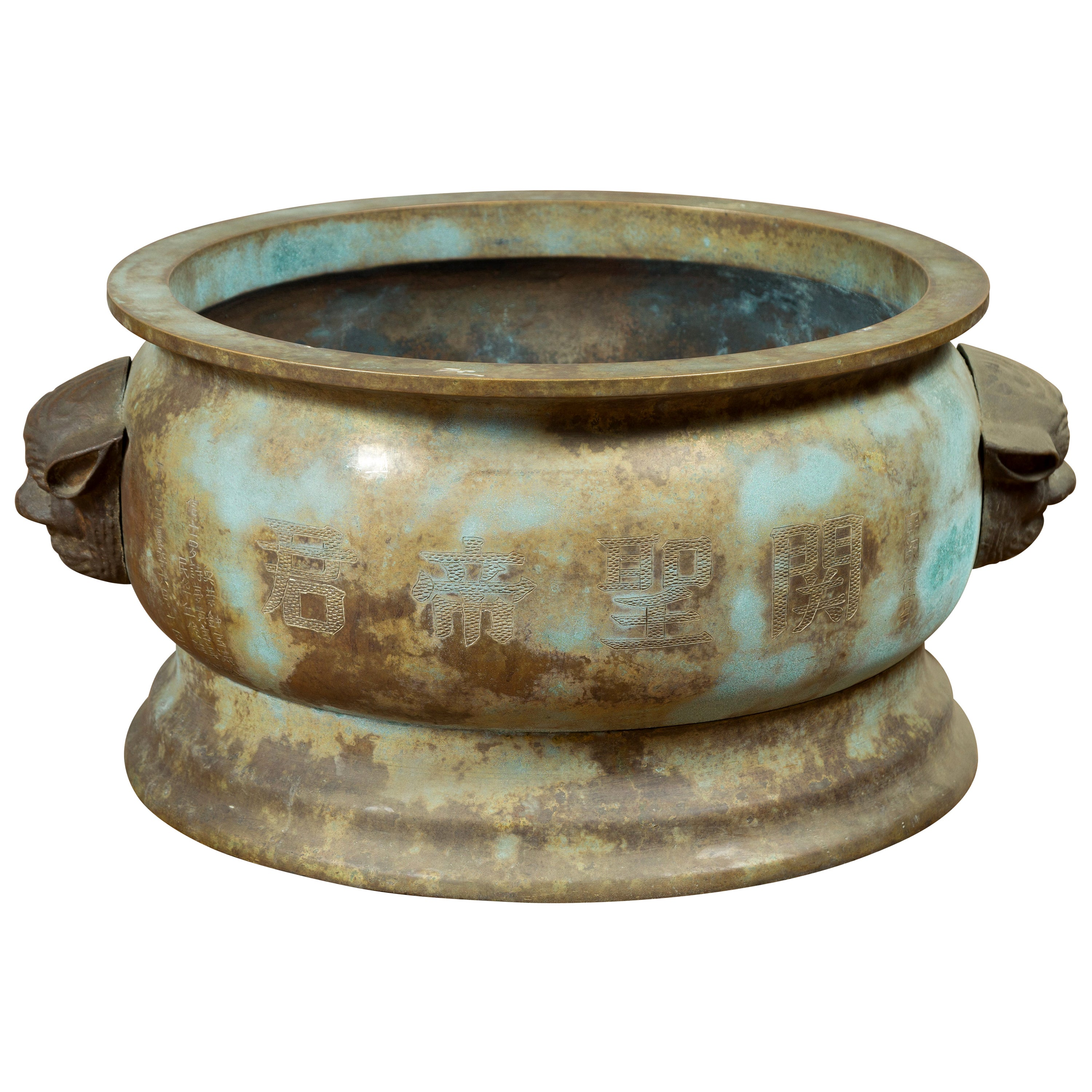 Qing Dynasty Chinese Bronze Oversized Planter with Calligraphy and Handles