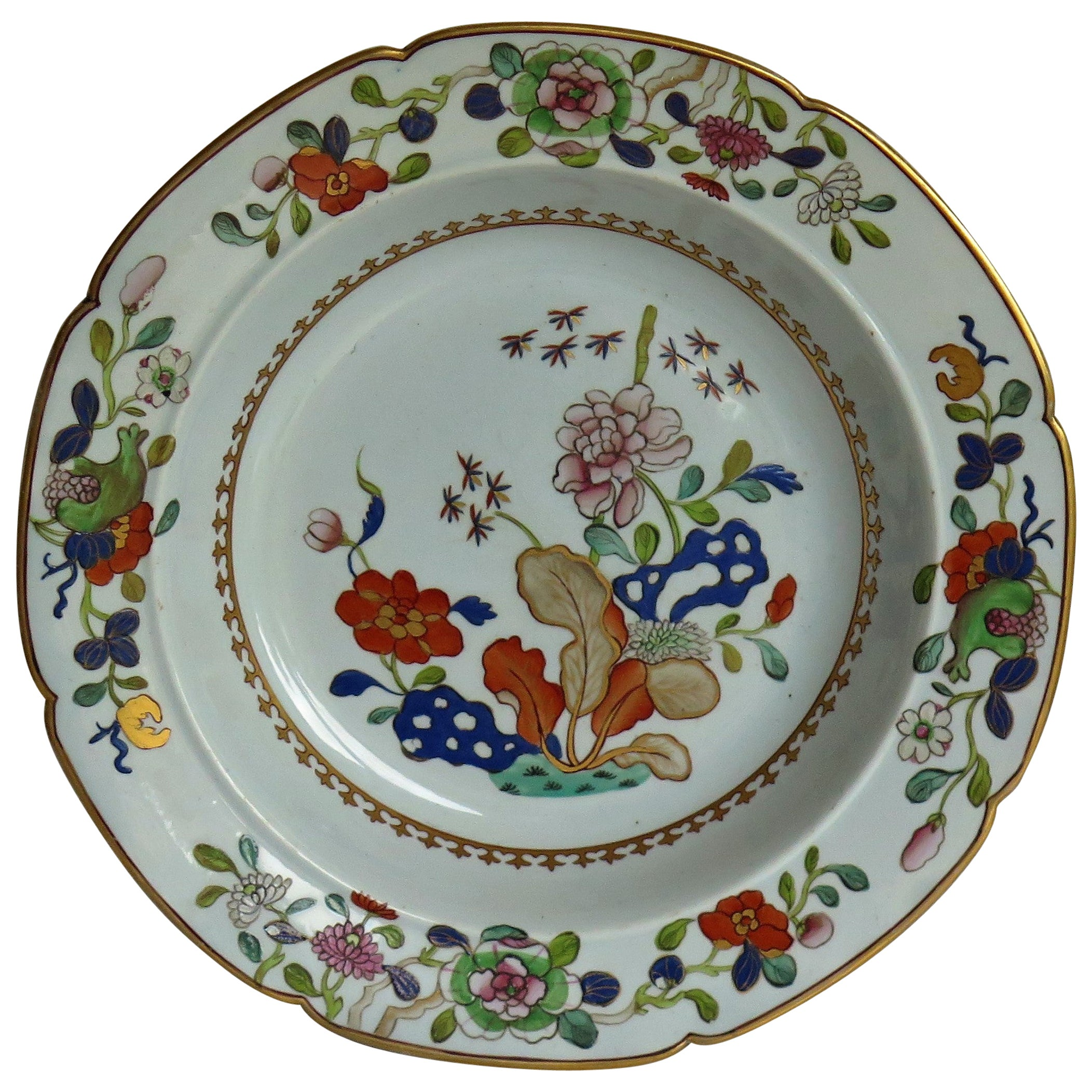 Georgian Mason's Ironstone Soup Bowl or Plate in Tobacco Leaf and Rock Pattern