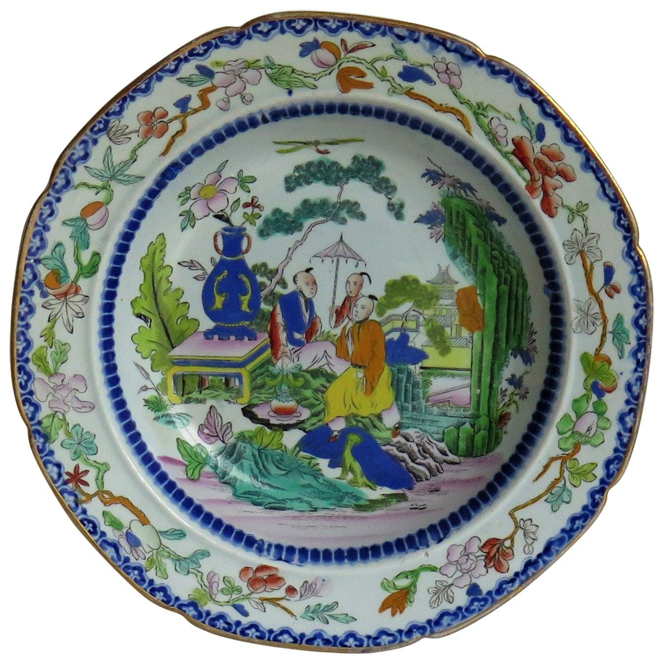 Georgian Mason's Ironstone Soup Bowl or Deep Plate in Mogul Pattern, circa 1818