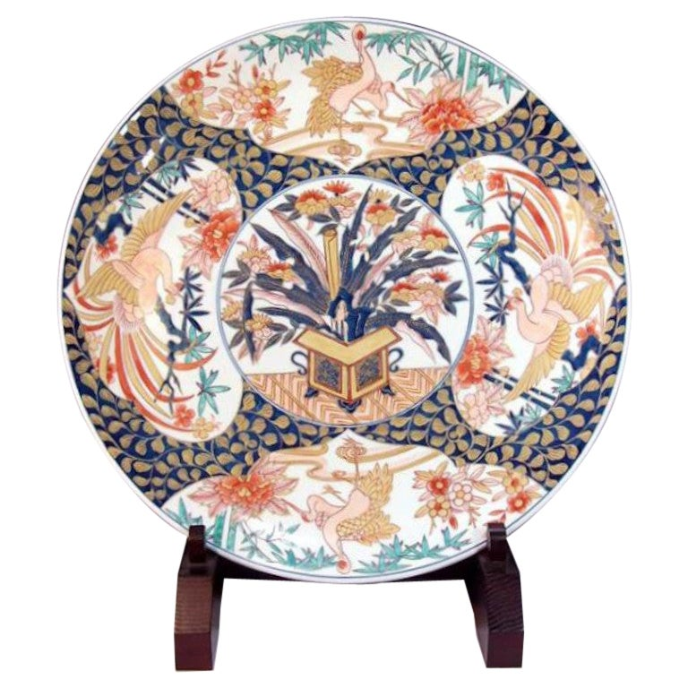 Japanese Contemporary Blue Gold Pink Porcelain Charger by Master Artist