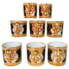 Set of Eight Dollar Pattern Coffee Cans Made in England, circa 1820