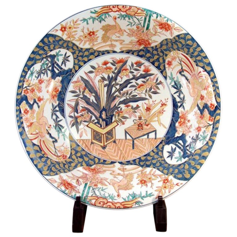 Japanese Blue Gold Pink Red Porcelain Charger by Contemporary Master Artist