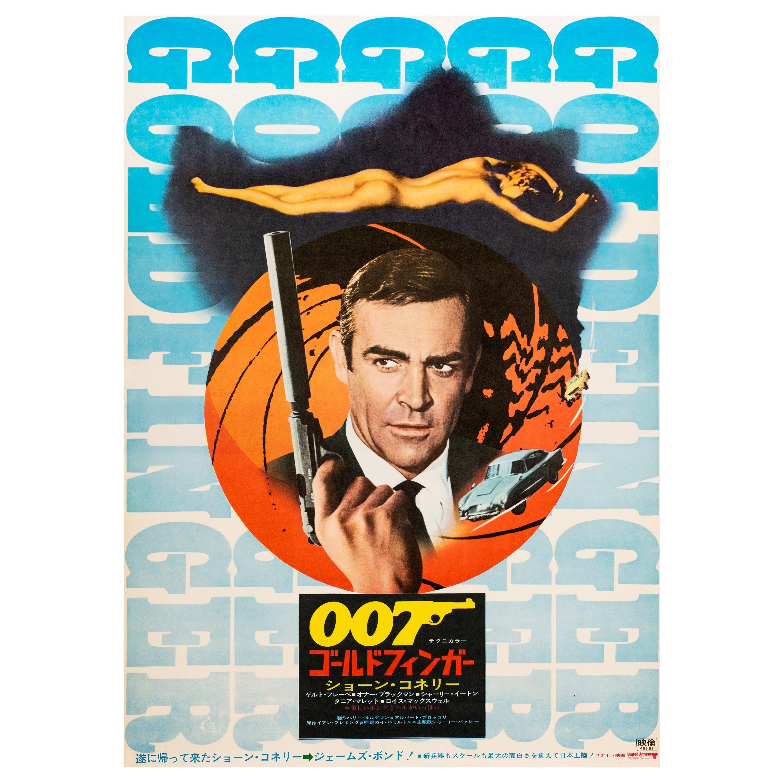 James Bond 'Goldfinger' Original Vintage Movie Poster, Japanese, 1971