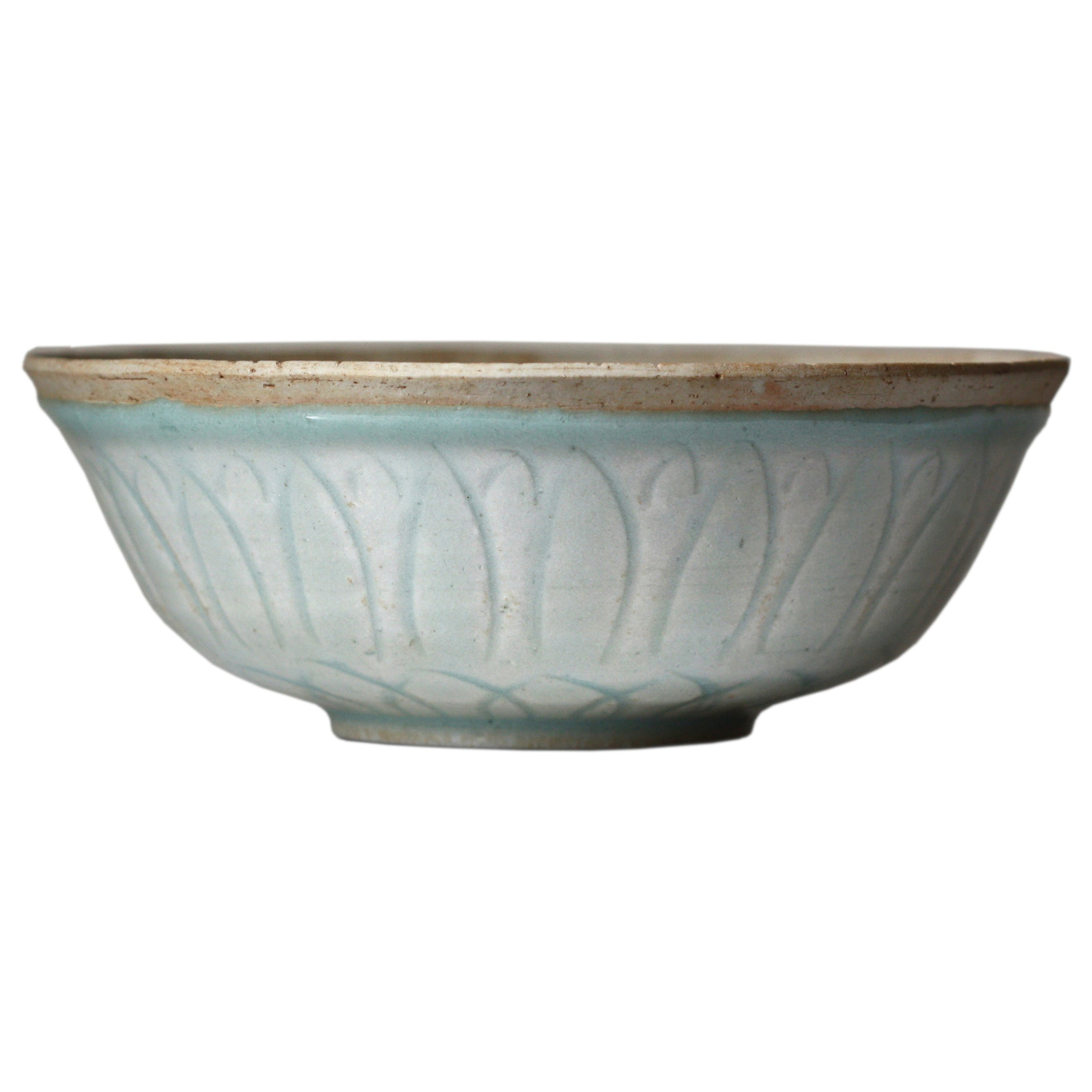 Qinqbai Lobed Conical Bowl, Chinese Probably Song Dynasty