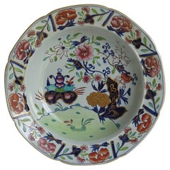 Fine Georgian Mason's Soup Bowl or Plate in Small Vase Flowers and Rock Pattern