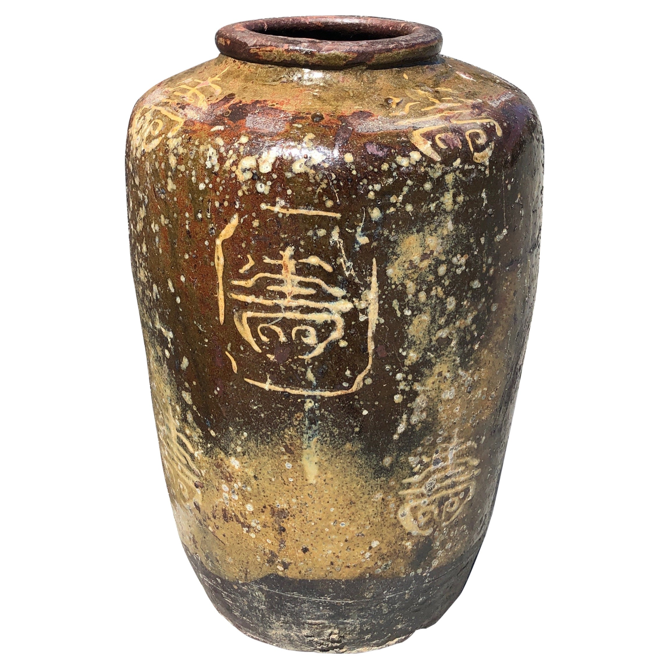 Antique Chinese Ceramic Wine Jar with Bold Calligraphy and Great Wear