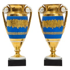 Pair French 19th C. Blue & 2-Tone Gold Ground Porcelain Vases w/ Gold Handles