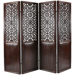 Antique Floor Screen with Architectural Open-Carved Fretwork Door Panels