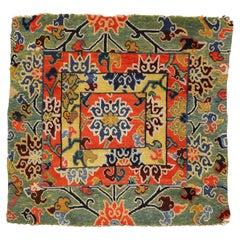 Antique Tibetan Meditation Rug for a High Lama