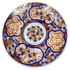 Antique Japanese Imari Porcelain Plate #1, Circa 1890's
