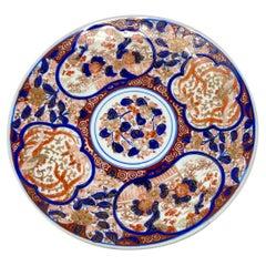 Antique Japanese Imari Porcelain Plate #3 Circa 1890's