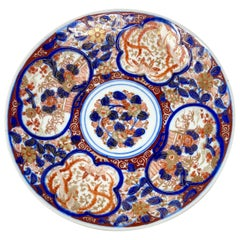 Antique Japanese Imari Porcelain Plate #6, Circa 1890's.