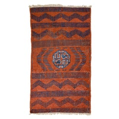 Rare Antique Kansu Rug with Tiger Pelt Pattern and Confronting Dragons