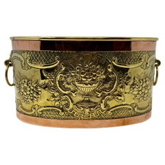 Antique Brass and Copper Oval Planter with Liner, circa 1890-1900