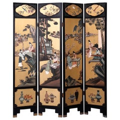 Chinese Ebonized Decorated & Carved in Relief 4 Panel Dressing Screen, 20th C