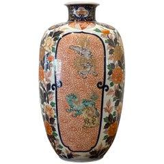 Large Japanese Meiji Period Imari Vase, 19th Century