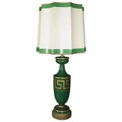 Eglomise Greek Key Lamp and Spectacular Shade