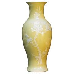 Chinese White Slip-Decorated Pale Yellow Glazed Baluster Vase 20th Century