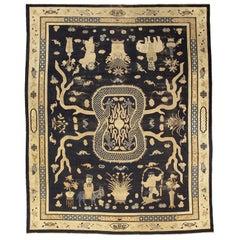 Special Design Antique Chinese Dark Ocean Blue Peking Carpet, 19th Century