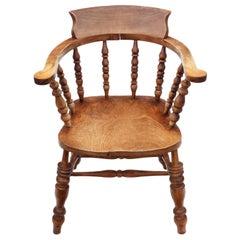 Antique Elm and Beech Bow Armchair Elbow Desk Chair Victorian