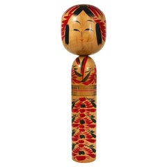 Decorative Kokeshi Doll Sculpture from Northern Japan, Hand-Painted, Signed