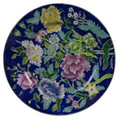 Flower Plate, Mid-20th Century