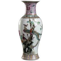 Vintage Porcelain Baluster Vase, China, Mid-20th Century