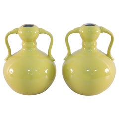 Pair of Chinese Yellow Gourd Shaped Double Handled Porcelain Vases