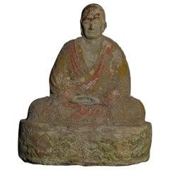 Superb 10th Century Chinese Monk, 7040